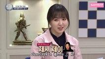 Funny iKON Hanbin with Red Velvet Seulgi (KONVELVET) (Seulbin