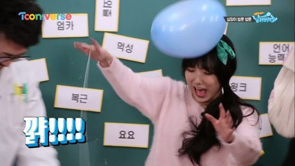 수현, 요요를 벌레보듯!