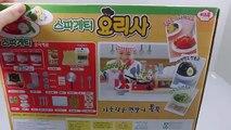 Создание теста игра игрушки, играть кухня приготовления спагетти Play Play Doh Готовим Спагетти Maker Playdough Toys Djo Choi