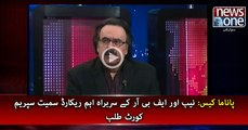 Dr Shahid Masood shares background of Taji Khokhar , whose