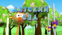 Смешарики - Новые приключения - Детский сад