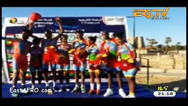 Eritrean Sports News February 16, 2017