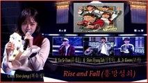 Yoo Se-Yoon, Shim HyungTak, Jo Kwon, Choi Yoo-jung - Rise and Fall MV HD k-pop [german Sub]