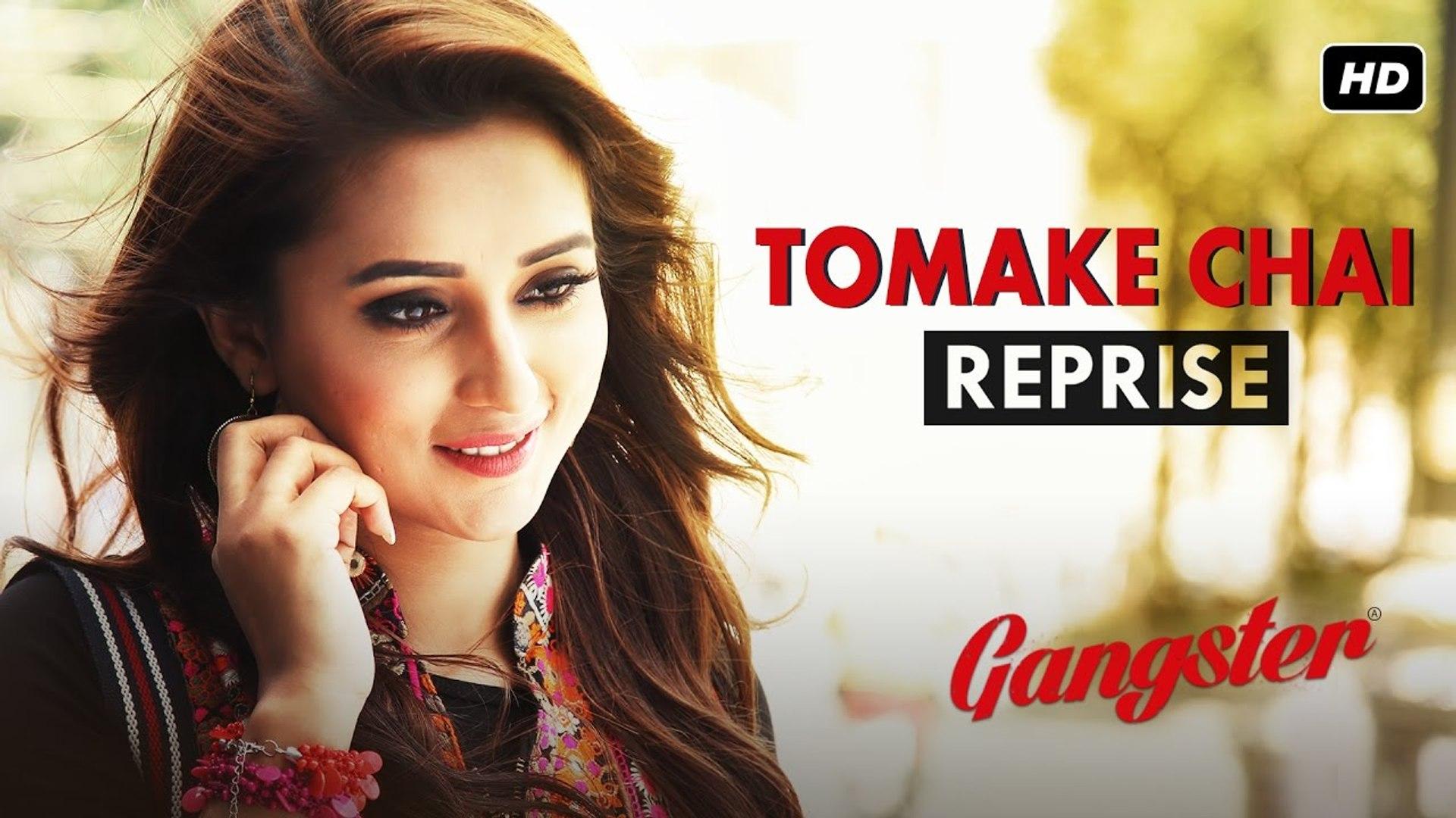 Tomake Chai Reprise Full Video Song Gangster Arindom Madhubanti Bagchi Birsa 2016 Salman Sheezan World Video Dailymotion