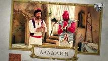 Материальные Секреты - пародия на Секретные Материалы - Сказки У в Кино, комедия 2017