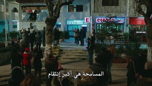 مسلسل جسور و الجميلة مترجم للعربية الحلقة 28