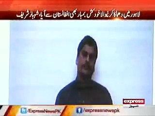 لاہور دھماکے میں ملوث سہولت کار کا اعترافی بیان