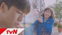 [티저]이현우♡조이, 설렘폭발  메인 티저 풀버전