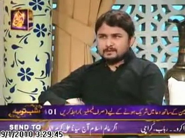 SYED RAZA ABBAS ZAIDI Exclusive Interview with Dr AAMIR LIAQUAT on ARY DIGITAL in (SEHAR AMIR KAY SATH) 2010 PART 3