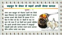 23.Garlic benefits for health in hindi eating raw garlic benefits lahsun ke phayde increase your power