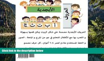 Read Online Arabic Alphabet Flash Cards (Tiny Hands Learning Flash Cards) (Volume 1) (Arabic