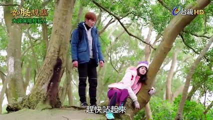 如朕親臨 第10集 The King of Romance Ep10 Part 2