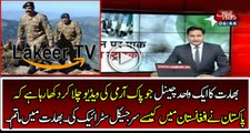 Indian Media is Praising Pakistani Army for Doing Surgical Strike in Afghanistan