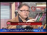 Hassan Nisar insults Asma Jahangir on military court are not solution of eliminate terrorism