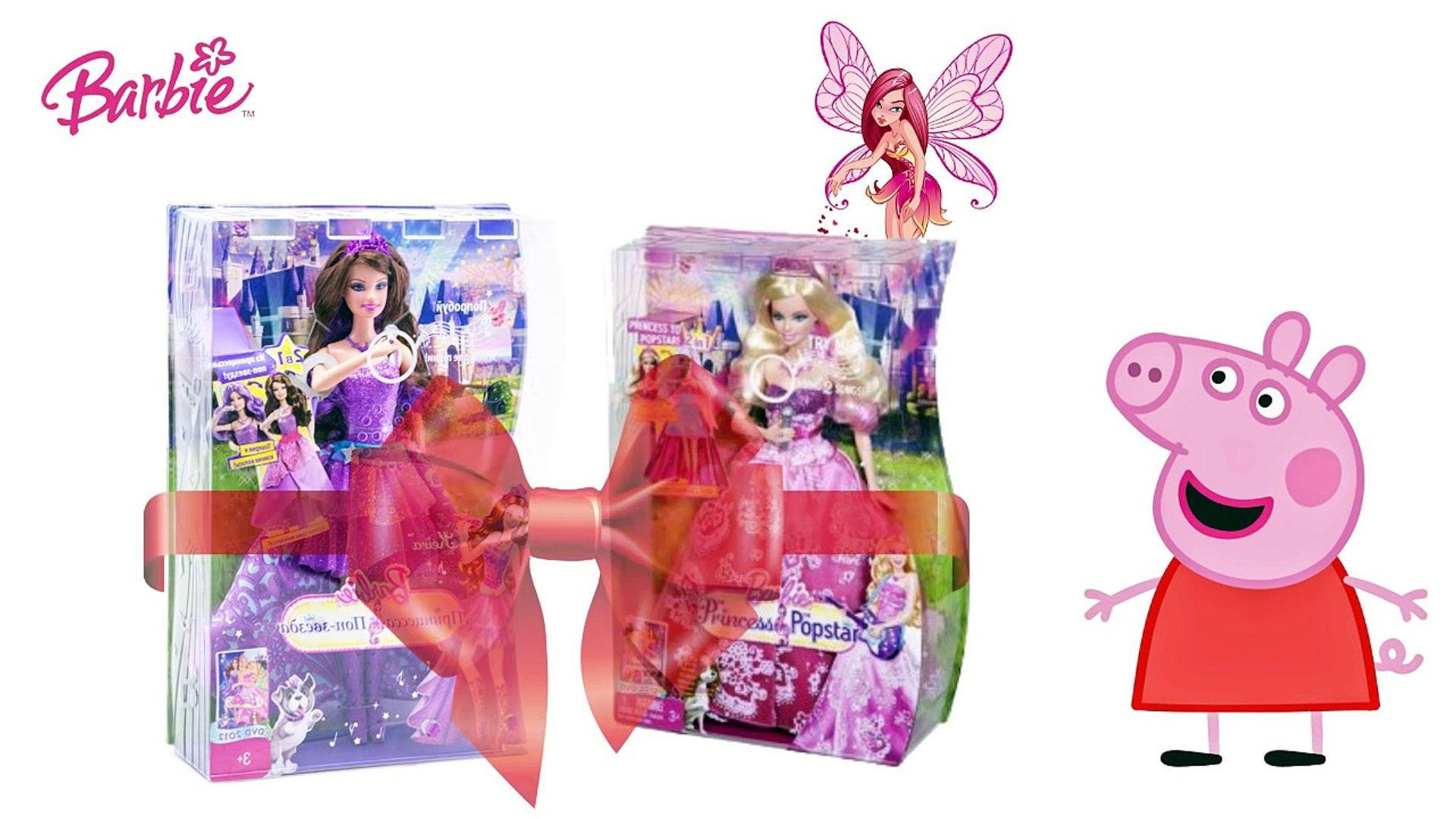 Барби принцесса и поп звезда Свинка Пеппа Peppa Pig Барби и волшебство Новые куклы