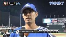Yokohama béisbol 2016 : CS finales de la Tercera Guerra Hiroshima por DeNA negativo si el final del partido, con el equipo de la tenacidad de la gana! Todos los 9 jugador una puntuación de 3 de digerir y de Pitcheo destaca 10 14