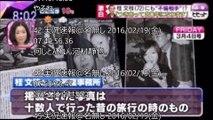 【画像】桂文枝の愛人、美人演歌歌手・紫艶(しえん)が『フライデー』で20年間の不倫を告白