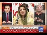 Aitzaz Ahsan calls the PMLN ministers as G.G Brigade and replies them hard.
