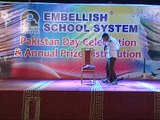 Embellish School System Annual Prize Distribution Ceremony 2014 (Drama)