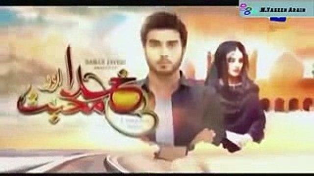 Khuda aur Muhabbat Episode 17 Promo Full Hd Har Pal Geo Drama