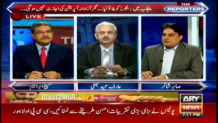 The Reporters 20th February 2017