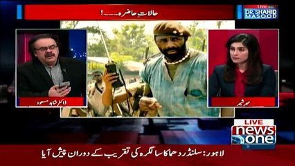 Live With Dr. Shahid Masood - 20th February 2017