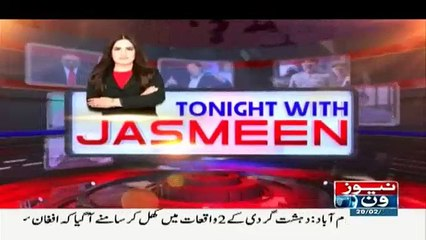 Tonight With Jasmeen - 20h February 2017