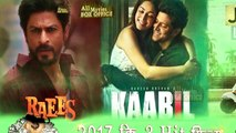 Raees Vs Kaabil Vs Jolly Ll B 2 ₹ India Box Office Lifetime Collection | All movies box office