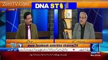 Nawaz Sharif Ki Jitni Matti Paleed Hosakti thi wo Panama Case Main Hogai Hai-Chaudhry Ghulam Hussain
