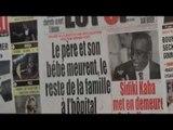 Revue de presse : La Une des Journaux sénégalais de ce Mercredi 12 Mars 2014