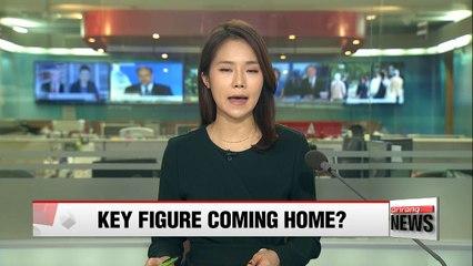 Danish prosecutors to announce Chung Yoo-ra's extradition Tuesday