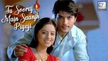 Diya Aur Baati Hum' 2 Titled As 'Tu Sooraj Main Saanjh Piyaji'