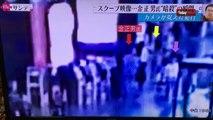 김정남 피습순간 CCTV 영상 공개-