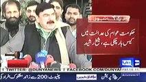 Hukumat awaam ki adalat main case har chuki hai - Sheikh Rasheed media talk outside Supreme Court