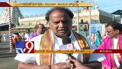 Grand arrangements for CM KCR in Tirumala - TV9