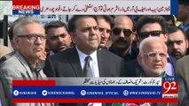Panama Case: PTI leaders media talk - 21-02-2017 - 92NewsHDPlus