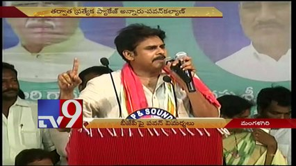 Pawan Kalyan slams Centre and State govt over AP Special Status - TV9
