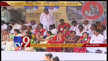 All fans wear handlooms, requests Pawan Kalyan - TV9