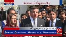 Panama Case: PMLN leaders media talk - 21-02-2017 - 92NewsHDPlus