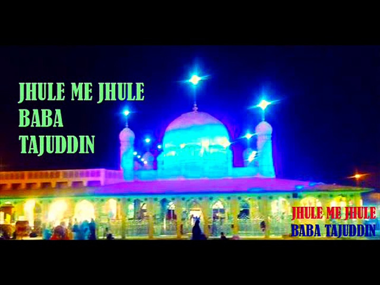 BEST NEW QAWWALI JHULE-ME-JHULE BABA TAJUDDIN - YouTube