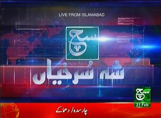 News Bulletin 12pm 21 February 2017 Such TV