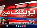 Imran Khan addresses media in Islamabad