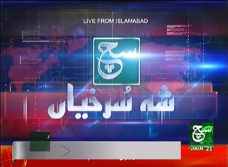 News Bulletin 03pm 21 February 2017 Such TV