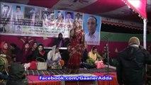 Bicched Gaan Qawali Mukhta - Bangla Baul Song 2017