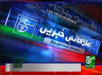 Regional News Bulletin 05pm 21 February 2017 Such TV
