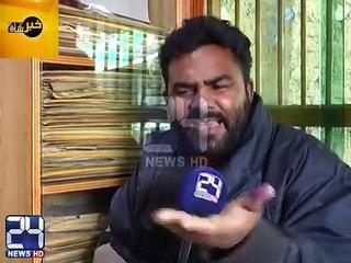 Police Constable Din Muhammad Ko Rihaa Kar Dia Gia - Din Muhammad Punjab Govt Ki Inteqami Karwai Par Ro Parra