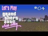Let's Play: GTA Vice City - Der Pizza-Lieferant [4K | DE]