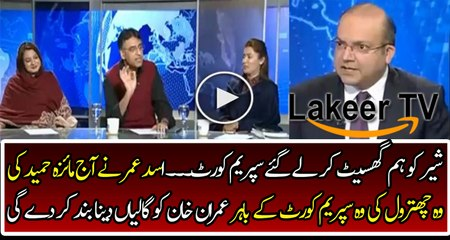 Asad Umar is Doing Great Chitrolling of Maiza Hameed