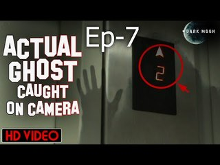 Ghost caught on Camera- Ghost in office | Episode 7 | Ghost Sighting | Dark Moon Horror