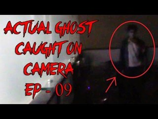 Ghost Caught On Camera In India | Episode 9 | Ghost Caught On Tape | Dark Moon